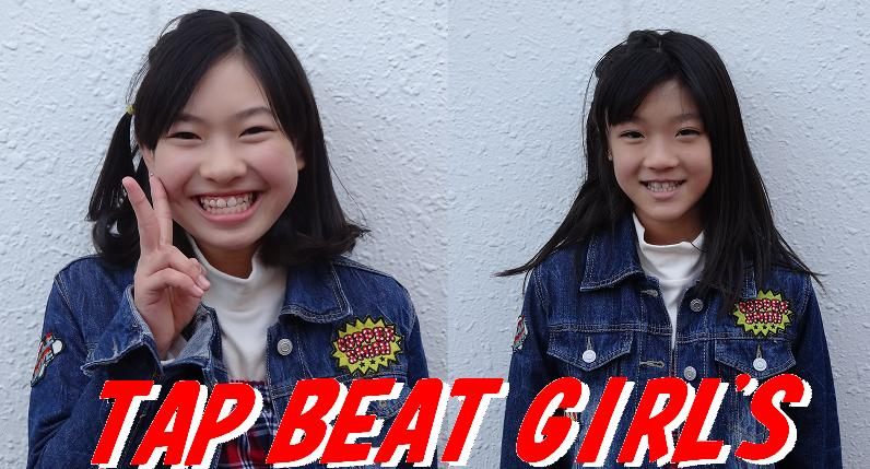 TAP BEAT GIRLS